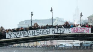 Москва, 10 декабря 2011